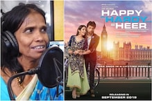 Ranu Mondal's Daughter Had No Idea Her Mother Sang at Railway Station