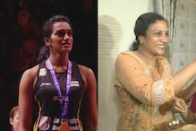 'Proud Indian' PV Sindhu Dedicates BWF World Championships Gold to Mother on Birthday