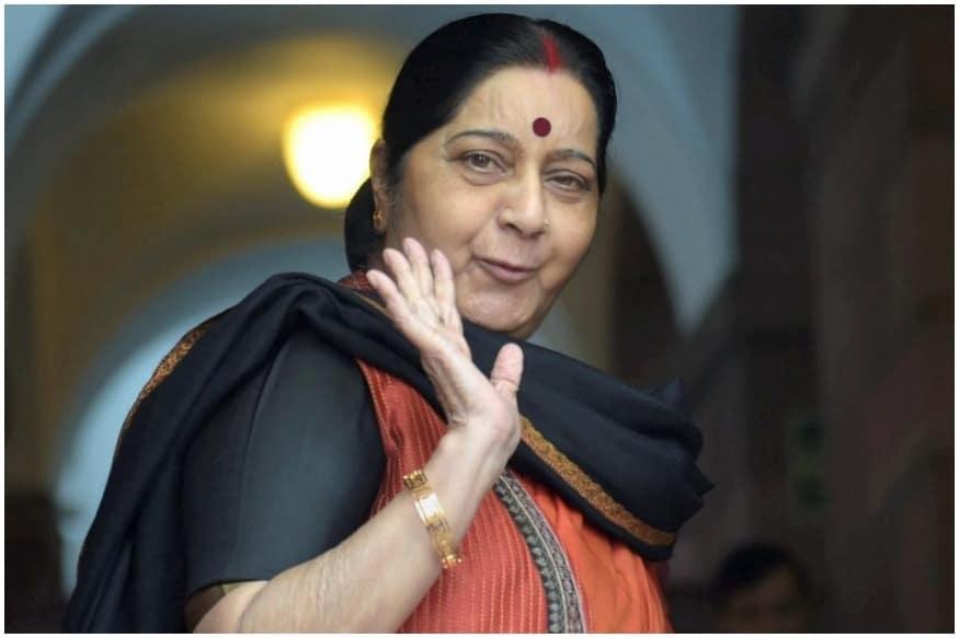 Image result for Sushma Swaraj