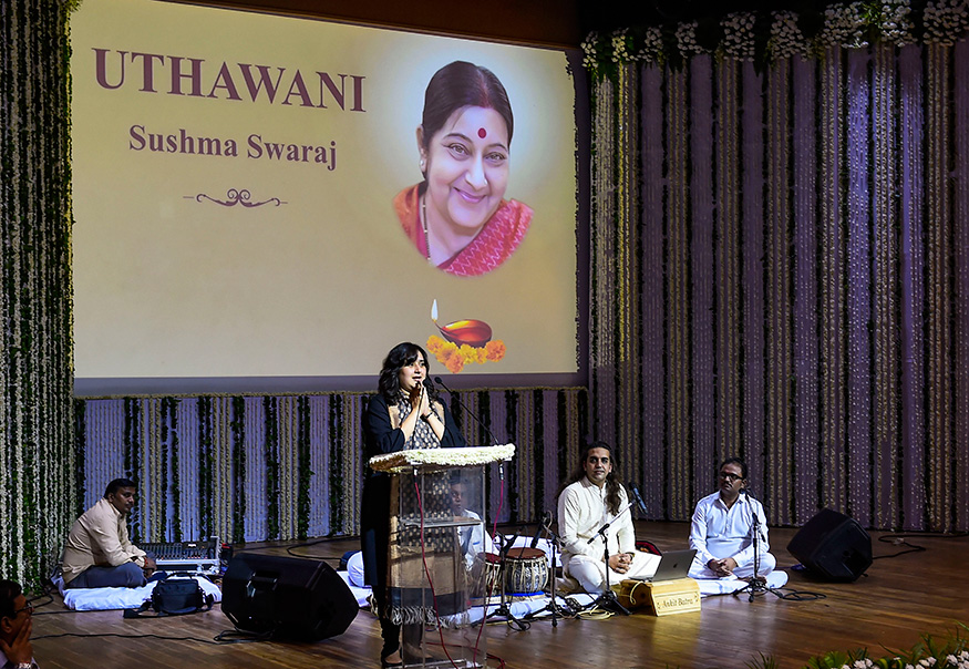 Bansuri Swaraj, daughter of Sushma Swaraj, gets emotional while addressing the gathering during the 'Uthawani' ceremony, in New Delhi on August 09, 2019. Sushma Swaraj, who touched millions of lives by turning Twitter into a helpline, died of cardiac arrest onAugust 6,at the age of 67. (Image: PTI)