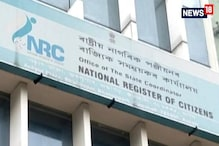 Survey of India Team Detained in West Bengal Village Over NRC Scare