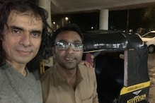 Jab They Met, an Auto-rickshaw Driver Offered Imtiaz Ali a Free Ride in Mumbai Rains