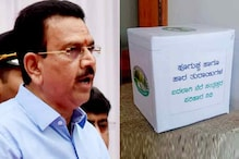 K'taka Minister Urges Visitors to Contribute to Flood Relief, Sets Up 2 Donation Boxes in Office