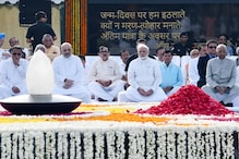 President Kovind, PM Modi Pay Tributes to Atal Bihari Vajpayee on His 1st Death Anniversary