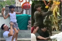 Shilpa Shetty's Son Viaan Becomes Krishna on Janamashtami, SRK Also Breaks Dahi Handi