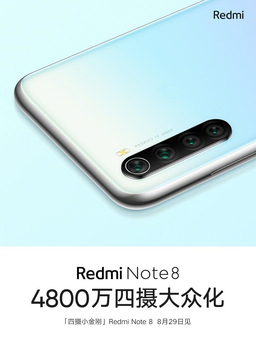 Xiaomi-Redmi-Note-8_1