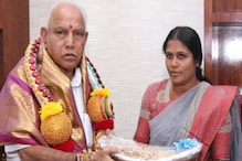 Gift to BS Yediyurappa Lands Bengaluru Mayor in Trouble. Here's Why She Was Fined