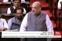 Parliament LIVE: Rajya Sabha Passes UAPA Bill That Gives Govt Power to Declare Individuals as Terrorist