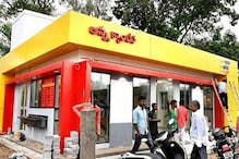 Jagan Govt Shuts Down TDP's Flagship Anna Canteens 'Temporarily', May Rename Them as Rajanna
