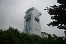 Confiscated Bejing Skyscraper Sold for $734 Million Via Online Auction