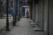 J&K People's Conference Moves SC Against President's Rule, Abrogation of Article 370
