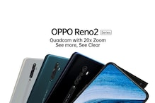Oppo Reno 2 With 20x Zoom Launching Today in India: How to Watch Live Stream