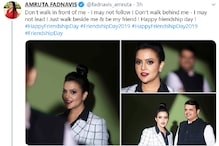 Maha CM Devendra Fadnavis' Wife Amruta Posts Friendship Day Message for Hubby on Twitter