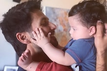 Shahid Kapoor Posts Most Adorable Pic of His Son Zain And Netizens Call Him Actor's 'Xerox Copy'