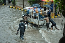 Heavy to Very Heavy Rain Predicted in South Gujarat on Sunday, Disaster Relief Forces Deployed