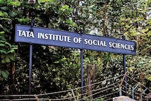 HRD Ministry Flags Alleged Corruption in Scheme Implementation after TISS Finds Irregularities in Audit