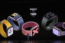 Apple Watch Series 5 Launched at Rs 40,900: Here's Everything You Need to Know