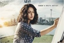 Anushka Shetty's Look in Her Upcoming Film Nishabdham Unveiled