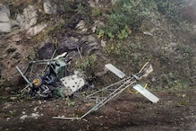 Indian Army Pilot Killed on Birthday after Military Training Team's Helicopter Crashes in Bhutan