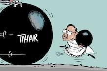 Chidambaram Knocks on SC's Door for Bail in INX Media Case, Told CJI Will Decide on Hearing