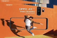 OPPO Unveils Stellar Smartphones that are easy on Pocket- OPPO A9 2020 and A5 2020