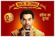 Made In China Movie Review: Rajkummar Rao, Mouni Roy's Film Faulty in Parts