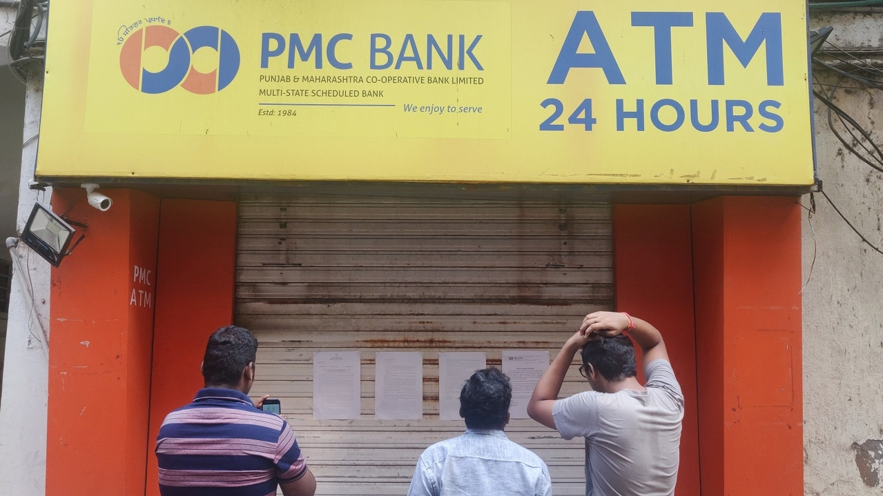 What Does RBI Putting ​PMC Bank Under 'Directions' Mean? | Crux+