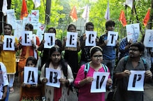In a First, ABVP Contests Student Union Polls of Jadavpur University in Kolkata