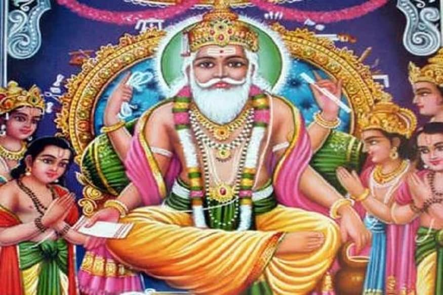 Vishwakarma Puja 2019 Wishes Messages Quotes To Share
