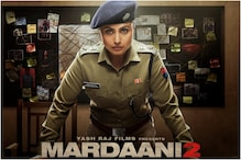 No Escape from Piracy, Mardaani 2 and Jumanji The Next Level Leaked Online
