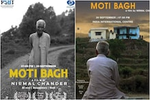 Moti Bagh: Documentary Film Based on Life of Uttarakhand Farmer Nominated for Oscars