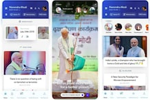 Modi 2.0 is Working at Double the Pace, and So Is The NaMo App