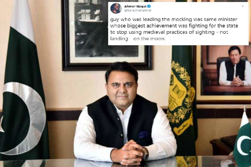 Pakistanis Brutally Roast Science Minister Fawad Chaudhry as He Taunts India over Chandrayaan-2 Setback
