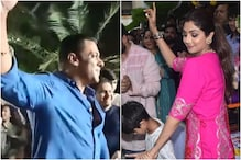 Salman Khan, Shilpa Shetty Dance Their Hearts Out During Ganpati Visarjan, Watch Video