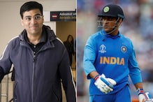 MS Dhoni has Nothing Left to Achieve, Only He Can Decide When to Retire: Viswanathan Anand