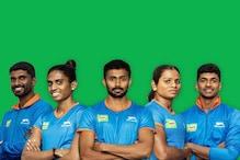India's New Kit Unveiled ahead of IAAF World Athletics Championships
