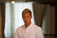 Don't Need Money: Japan's Keisuke Honda Urges Manchester United to Sign Him in Twitter Plea