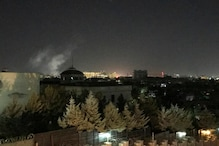 Rocket Blast at US Embassy in Kabul Two Minutes into 9/11 Anniversary