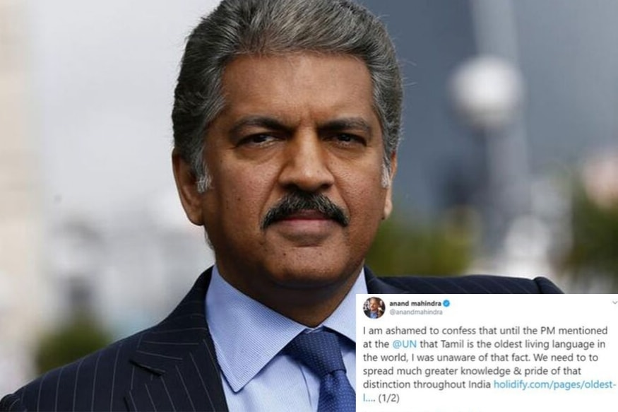 Anand Mahindra Tweets He's 'Ashamed' to Not have Known Tamil is World's Oldest Language