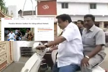 An Old Photo of Nitin Gadkari Riding Scooter Without Helmet Has Triggered Online Petition