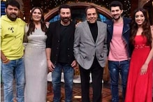 The Kapil Sharma Show: Karan Deol Shares He Was 'Bullied' For Being Sunny Deol's Son