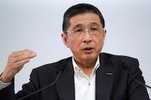 Nissan CEO Hiroto Saikawa Resigns Over Pay Issue