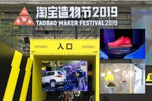 Lego Shoes, Robo Dog and Vegan Meat: The Quirkiest Finds at Alibaba's Taobao Maker Festival
