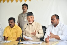 TDP Chief Naidu Accuses Jagan Reddy Govt of Benefiting 'Close Aides' in Polavaram Project