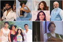 Suniel Shetty's Son Confirms Dating Tania Shroff, Priyanka Chopra's New Pic with Zaira Wasim Invites Criticism
