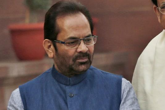 File photo of Union Minister Mukhtar Abbas Naqvi.
