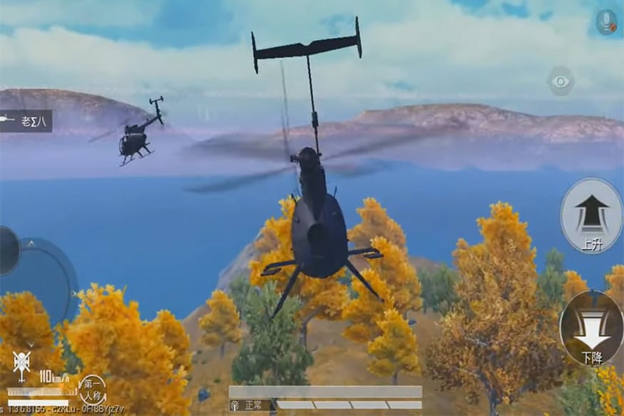 PUBG Mobile 0 14 5 Update to Add Helicopter, Heavy Weapons