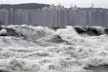 Woman Swept Away by Storm, Six Killed After Typhoon Mitag Lashes South Korea With Heavy Rain