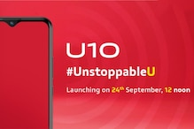 Vivo U10 Launching Today in India: How to Watch Livestream