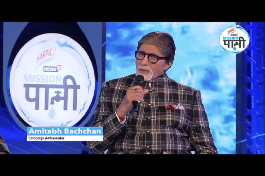 Amitabh Bachchan: Perseverance Is Key for Making a Change